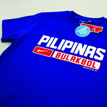 Pilipinas Bulakbol